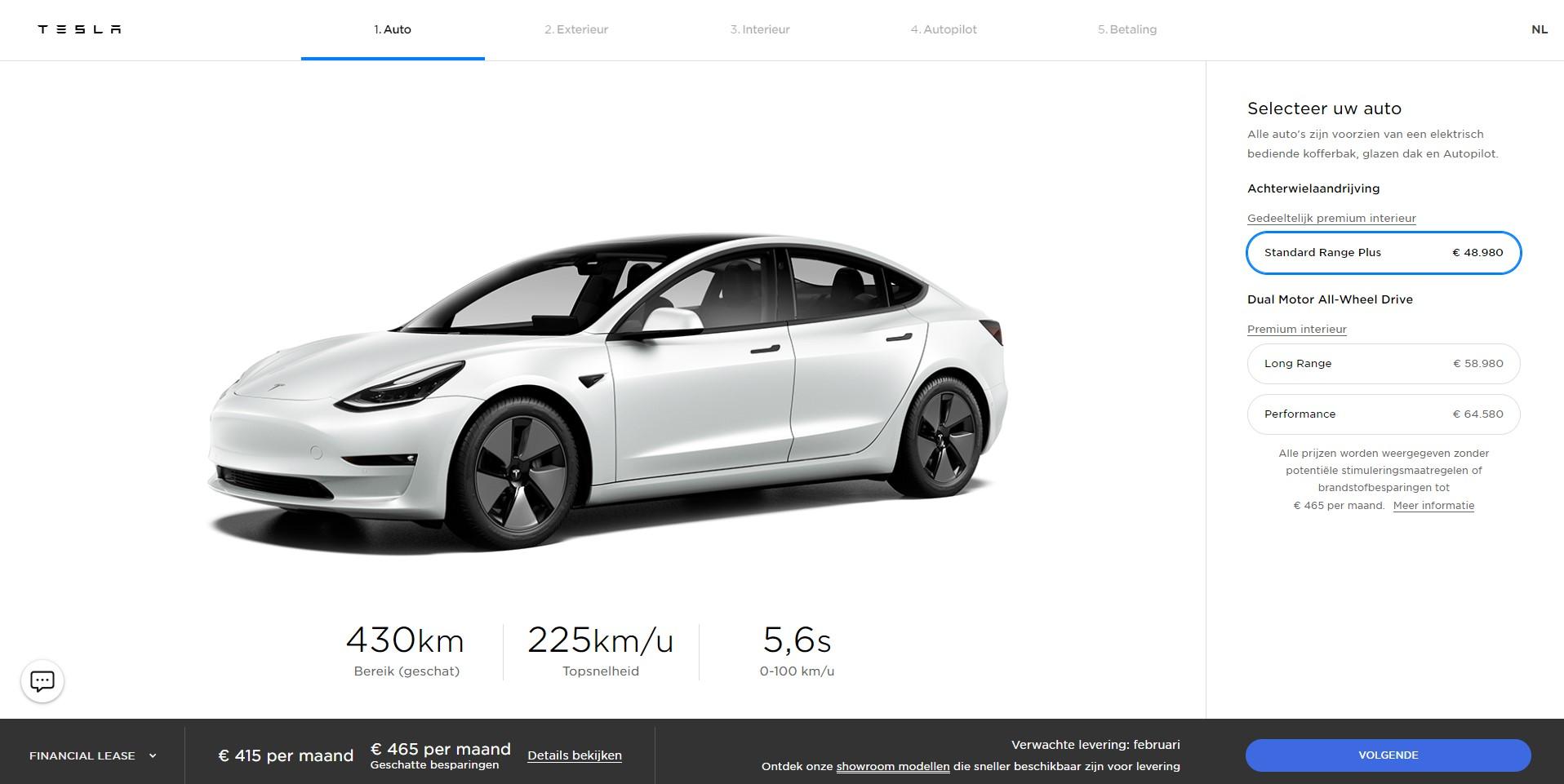 Tesla website via shopify